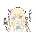 ツンデレっコ(金髪バージョン)(個別スタンプ:08)