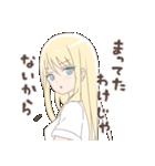ツンデレっコ(金髪バージョン)(個別スタンプ:09)