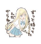 ツンデレっコ(金髪バージョン)(個別スタンプ:11)