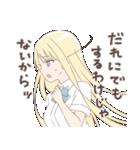 ツンデレっコ(金髪バージョン)(個別スタンプ:15)