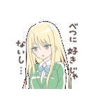 ツンデレっコ(金髪バージョン)(個別スタンプ:17)