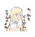 ツンデレっコ(金髪バージョン)(個別スタンプ:21)