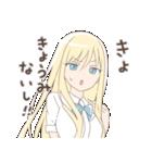 ツンデレっコ(金髪バージョン)(個別スタンプ:24)