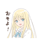 ツンデレっコ(金髪バージョン)(個別スタンプ:25)