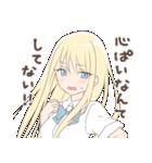 ツンデレっコ(金髪バージョン)(個別スタンプ:29)