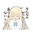 ツンデレっコ(金髪バージョン)(個別スタンプ:33)