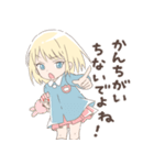 ツンデレっコ(金髪バージョン)(個別スタンプ:37)