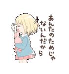 ツンデレっコ(金髪バージョン)(個別スタンプ:38)