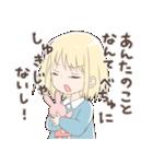 ツンデレっコ(金髪バージョン)(個別スタンプ:39)