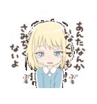 ツンデレっコ(金髪バージョン)(個別スタンプ:40)