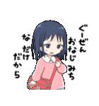ツンデレっ子(個別スタンプ:01)