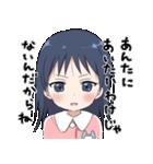 ツンデレっ子(個別スタンプ:03)