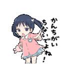 ツンデレっ子(個別スタンプ:04)