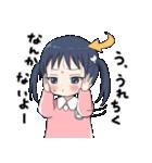 ツンデレっ子(個別スタンプ:05)