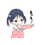 ツンデレっ子(個別スタンプ:06)