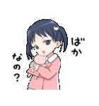 ツンデレっ子(個別スタンプ:07)