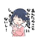 ツンデレっ子(個別スタンプ:08)