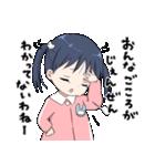 ツンデレっ子(個別スタンプ:17)