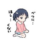 ツンデレっ子(個別スタンプ:18)