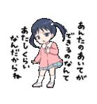ツンデレっ子(個別スタンプ:20)