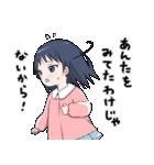 ツンデレっ子(個別スタンプ:22)