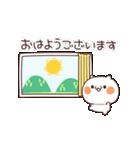 賑やかなネコ(個別スタンプ:01)