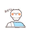 賑やかなネコ(個別スタンプ:02)