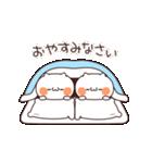 賑やかなネコ(個別スタンプ:03)