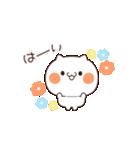 賑やかなネコ(個別スタンプ:04)