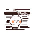 賑やかなネコ(個別スタンプ:19)