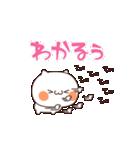 賑やかなネコ(個別スタンプ:20)