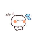 賑やかなネコ(個別スタンプ:24)