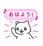 楽器演奏するネコ(個別スタンプ:04)