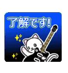 楽器演奏するネコ(個別スタンプ:08)