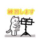 楽器演奏するネコ(個別スタンプ:23)