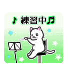楽器演奏するネコ(個別スタンプ:24)