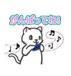 楽器演奏するネコ(個別スタンプ:25)