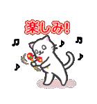 楽器演奏するネコ(個別スタンプ:26)