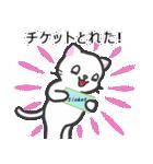楽器演奏するネコ(個別スタンプ:29)