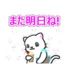 楽器演奏するネコ(個別スタンプ:37)