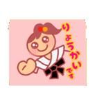 武道ガール♥️(個別スタンプ:01)