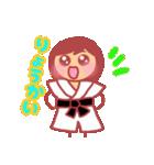 武道ガール♥️(個別スタンプ:02)