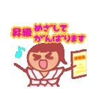 武道ガール♥️(個別スタンプ:03)