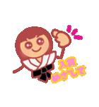 武道ガール♥️(個別スタンプ:04)