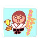武道ガール♥️(個別スタンプ:08)