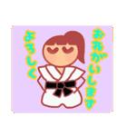 武道ガール♥️(個別スタンプ:16)