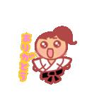 武道ガール♥️(個別スタンプ:22)