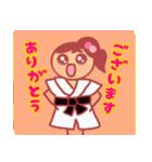 武道ガール♥️(個別スタンプ:24)