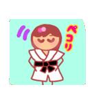 武道ガール♥️(個別スタンプ:25)
