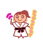武道ガール♥️(個別スタンプ:31)